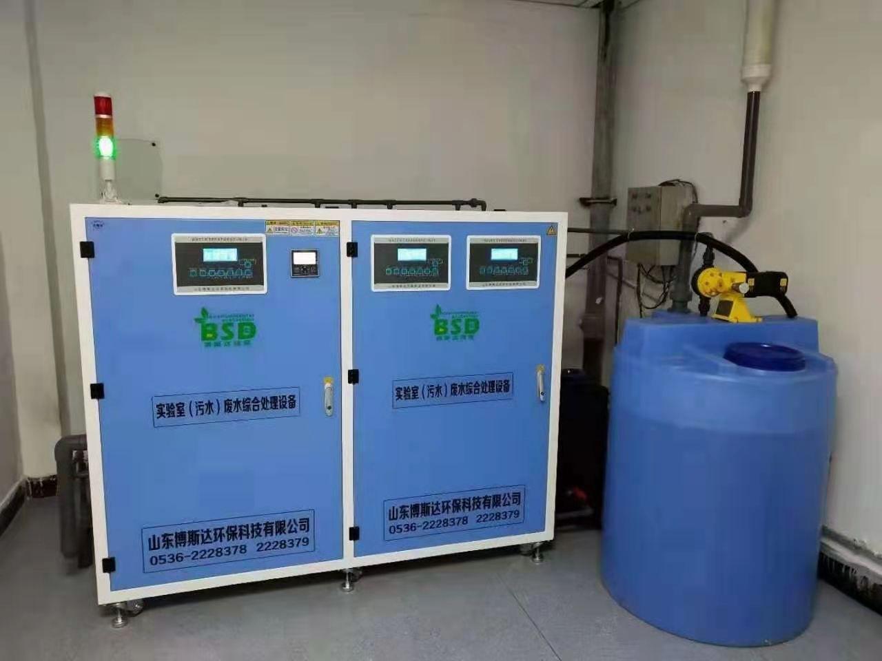 亳州科研实验室废水处理机