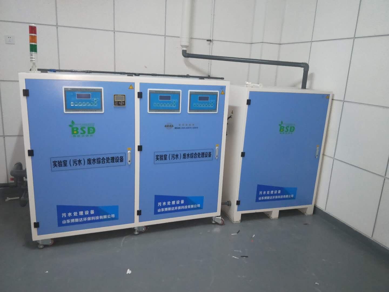 江门制药实验室污水处理设备