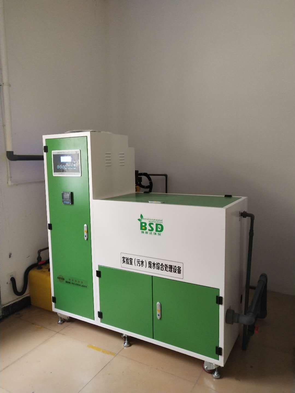 江门实验室废水处理系统