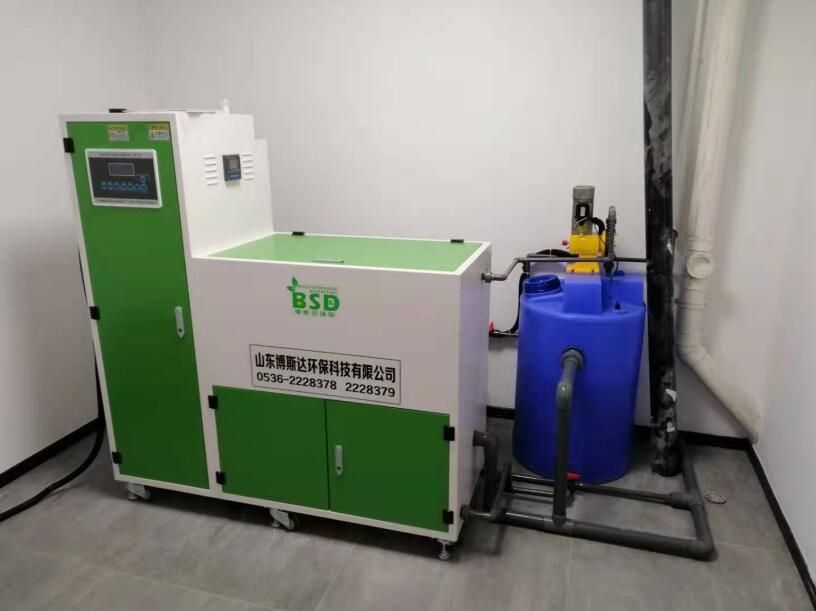 纺织实验室污水处理设备