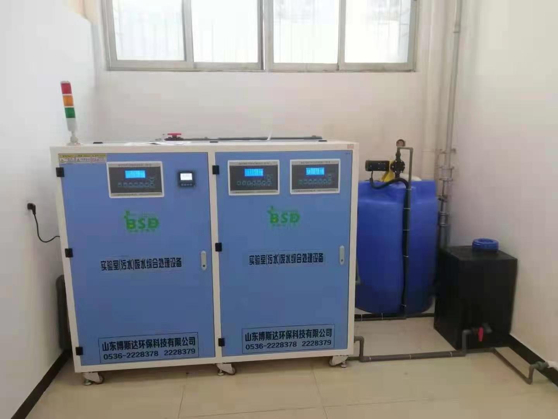 东洲有机实验室废水处理机