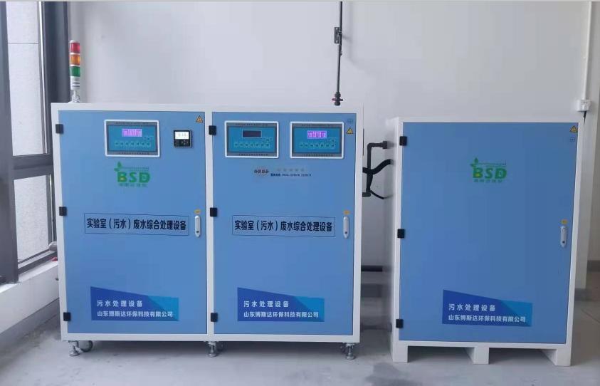 汶川实验室废水处理设备