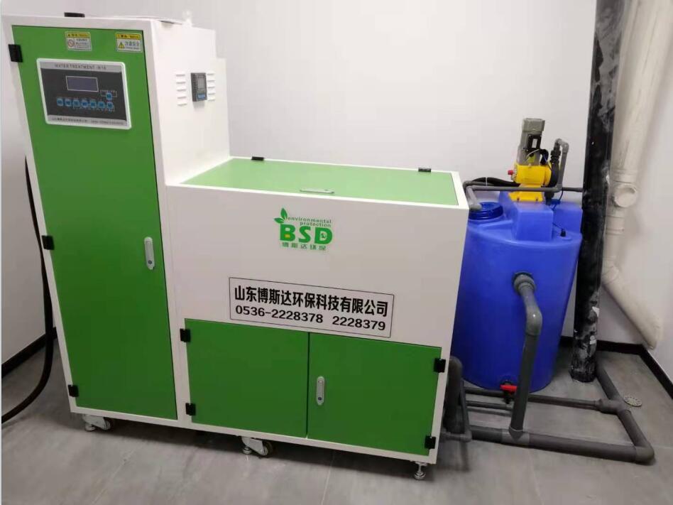 汶川实验室污水处理设备
