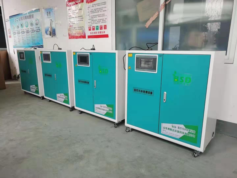 永吉实验室综合废水处理装置